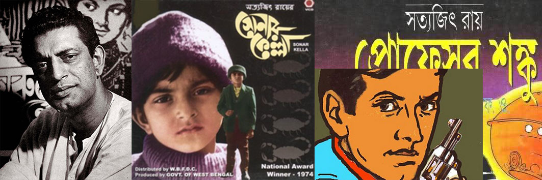 Satyajit Ray: A child's magician
